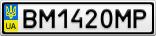 Номерной знак - BM1420MP