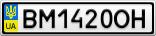 Номерной знак - BM1420OH
