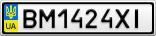 Номерной знак - BM1424XI