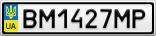 Номерной знак - BM1427MP
