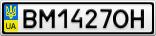 Номерной знак - BM1427OH