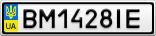 Номерной знак - BM1428IE