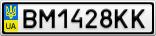 Номерной знак - BM1428KK