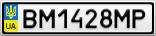 Номерной знак - BM1428MP