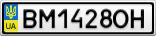 Номерной знак - BM1428OH