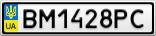 Номерной знак - BM1428PC