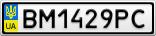 Номерной знак - BM1429PC