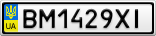 Номерной знак - BM1429XI