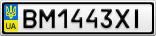 Номерной знак - BM1443XI