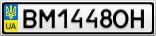 Номерной знак - BM1448OH
