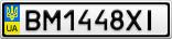 Номерной знак - BM1448XI