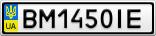 Номерной знак - BM1450IE