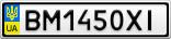 Номерной знак - BM1450XI