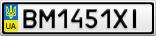 Номерной знак - BM1451XI