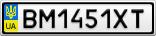 Номерной знак - BM1451XT