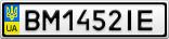 Номерной знак - BM1452IE