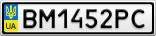Номерной знак - BM1452PC