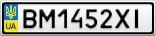 Номерной знак - BM1452XI