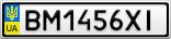 Номерной знак - BM1456XI