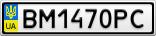 Номерной знак - BM1470PC