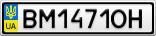 Номерной знак - BM1471OH