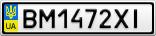 Номерной знак - BM1472XI
