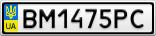 Номерной знак - BM1475PC