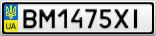 Номерной знак - BM1475XI