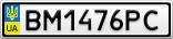 Номерной знак - BM1476PC