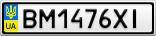 Номерной знак - BM1476XI