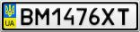 Номерной знак - BM1476XT