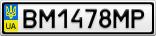 Номерной знак - BM1478MP