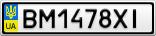 Номерной знак - BM1478XI