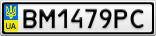 Номерной знак - BM1479PC