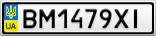 Номерной знак - BM1479XI