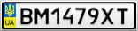 Номерной знак - BM1479XT
