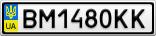 Номерной знак - BM1480KK