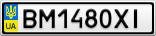 Номерной знак - BM1480XI