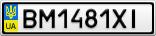 Номерной знак - BM1481XI
