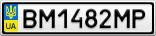 Номерной знак - BM1482MP