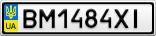 Номерной знак - BM1484XI