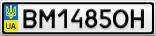Номерной знак - BM1485OH