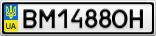 Номерной знак - BM1488OH