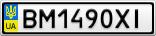 Номерной знак - BM1490XI