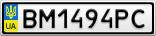 Номерной знак - BM1494PC
