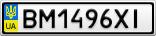 Номерной знак - BM1496XI