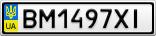 Номерной знак - BM1497XI