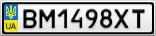Номерной знак - BM1498XT