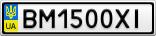 Номерной знак - BM1500XI