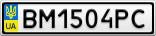 Номерной знак - BM1504PC